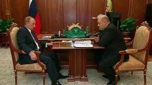 Путин доклад налоговой